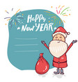 santa claus portrait with fireworks happy new vector image vector image