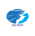 beautiful wave logo vector image vector image
