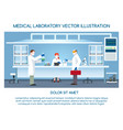 chemical research laboratory with scientists vector image