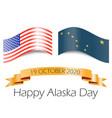 flag alaska and usa vector image