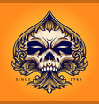 skull playing card with ornate luxury vector image vector image