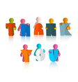 Thank You Colorful Title - Paper Cut People and vector image vector image