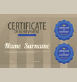 clean blank certified border template vector image vector image