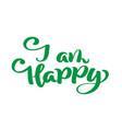 i am happy hand drawn text phrase vector image