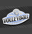 logo for volleyball sport vector image