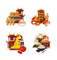 set of flat style china elements and sights vector image vector image