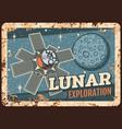 lunar exploration program rusty metal plate vector image vector image