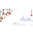orange date plum fruit tree and far blue mountain vector image vector image