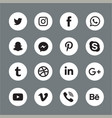 black and white circular icons set vector image