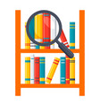 library science icon vector image