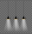 Modern black metallic lamp-shade electric
