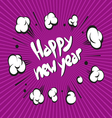 New Year boom explosion vector image vector image