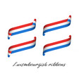 Set of four modern colored luxembourgish ribbons