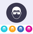 abstract eye protection sign icon vector image vector image