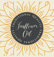 banner for sunflower oil with inscription vector image vector image