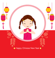 Chinese New Year Card With Cute Girl vector image vector image