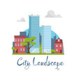flat city landscape buildings with skyscrapers vector image vector image