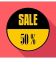 Sale sticker 50 percent off icon flat style vector image vector image