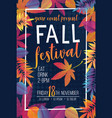seasonal autumn banner vector image