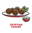 traditional egyptian cuisine promotional poster vector image vector image