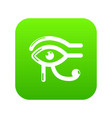 eye horus icon green vector image