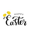 happy easter card invitation template in vector image
