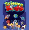 science kids logo with kids wearing engineer vector image vector image