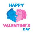 happy valentines day logo vector image vector image