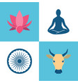 india culture icons set in flat style vector image vector image