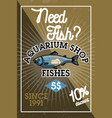 color vintage aquarium shop banner vector image vector image