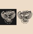 custom motorcycle monochrome emblem vector image vector image