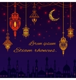Greeting card with silhouette of mosque text for vector image vector image