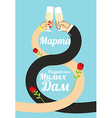 8 March Mens and womans hand People drink vector image vector image