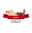 rome tourism travelling rome city vector image