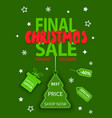 final christmas sale special offer best price vector image vector image