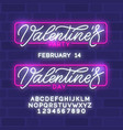happy valentines day neon glow text with letters vector image