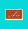 paper sticker on stylish background blackboard vector image vector image