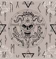 seamless pattern with devil face pentagram vector image