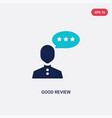 two color good review icon from feedback concept vector image vector image