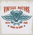 vintage winged motor on grunge background design vector image
