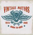 vintage winged motor on grunge background design vector image vector image