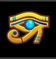 symbol or amulet ancient egyptian eye vector image