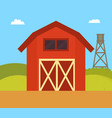 farm house nature landscape vector image