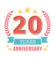 anniversary emblem vector image vector image