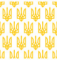 coat of arms seamless pattern vector image vector image