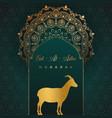 eid al adha card design with mandala and goat