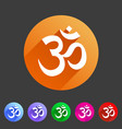 om aum hinduism map location pointer icon flat web vector image