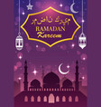 ramadan kareem lanterns muslim mosque and moon vector image vector image