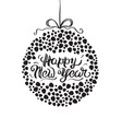 a greeting christmas card vector image