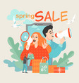 concept of online sales and advertising vector image